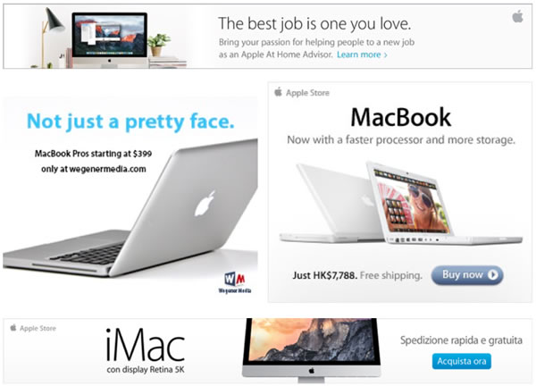 branding-in-banner-advertising-white-apple